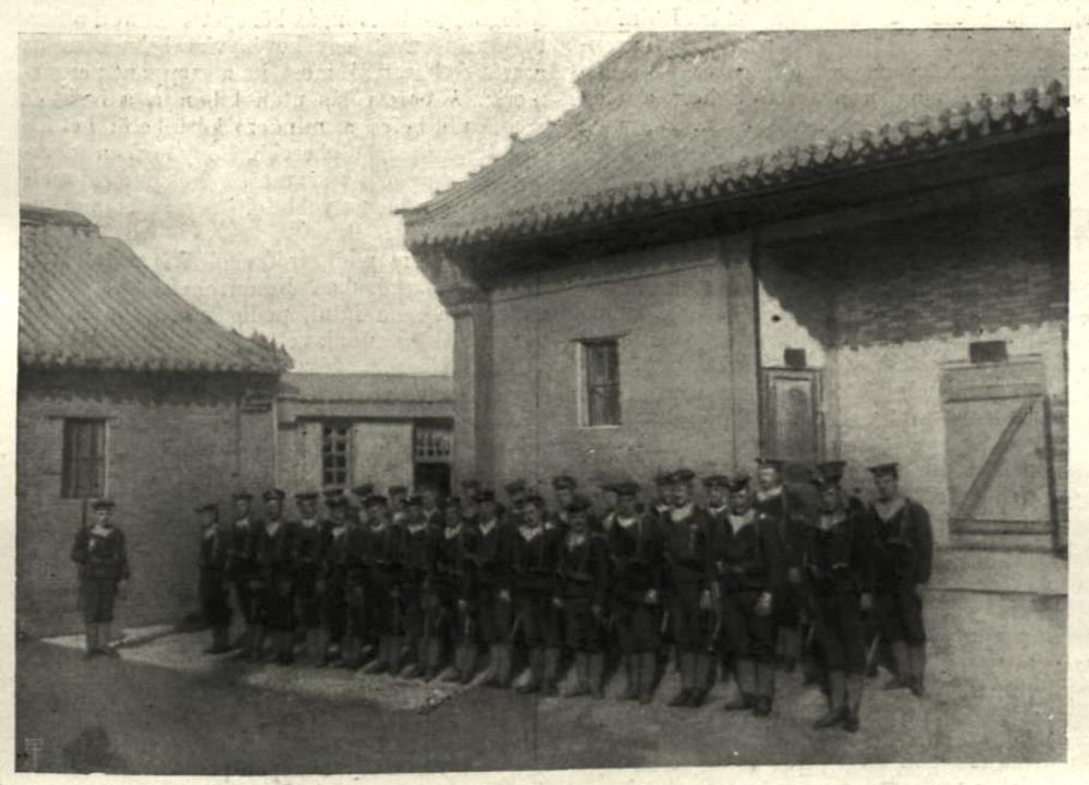 Soldaten der österreichisch-ungarischen Marine in Tianjin, 1903/1904