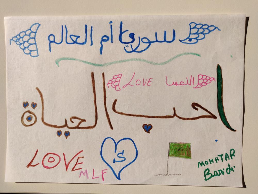 Zeichnung aus einem Transitlager für Flüchtlinge in Wieselburg, 2015, Text auf arabisch: